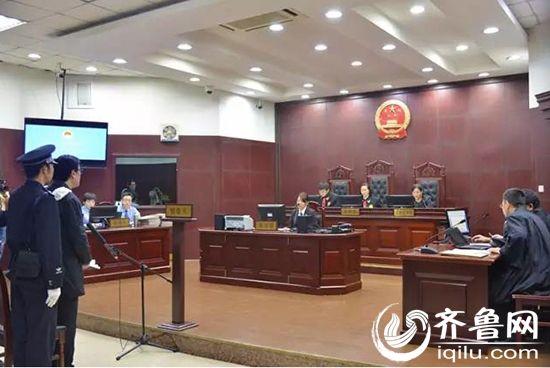 2015年10月13日,山东省莱芜市中级人民法院一审公开开庭审理了东营市东营区原区长丁卫东受贿一案。