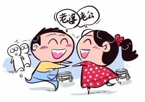 柳州夫妻有哪些奇葩家规 男人做饭女人挣钱?(