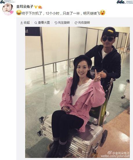 王宝强推行李车与爱妻合影马蓉坐箱子上露微笑(图)