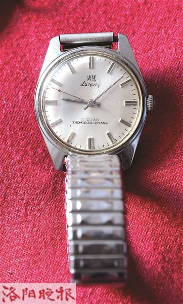 """有""""洛阳""""字样的手表"""
