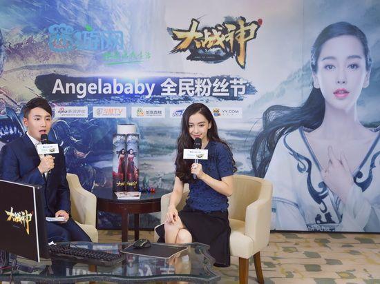angelababy/Angelababy现身直播平台 与...