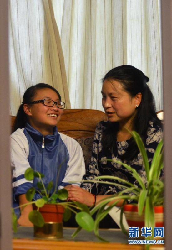 """(新华全媒头条・国际盲人节)(6)盲人女教师刘芳:""""中国大山里的海伦・凯勒"""""""