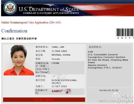 杨澜晒签证申请证未入美国籍否认采访过屠呦呦