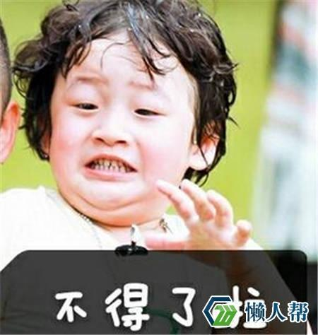 《爸爸去哪儿》第三季轩轩表情上线呆萌吃情熊包猫qq表图片