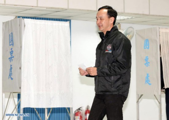 KMT replaces candidate for Taiwan leadership election