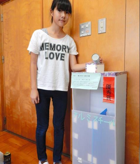 城市丈山小学6年级女生神谷明日香与她的发明.-日本小学生发明自