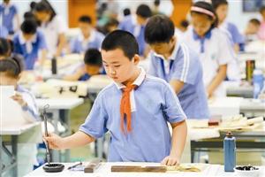 深圳市中小学生主题书法大赛举行