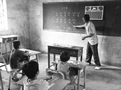 临高百年老校仅剩5师生 曾培养超百名大学生