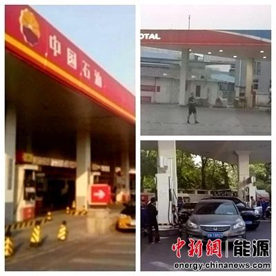 国内油价上调50元/吨上调幅度史上最小