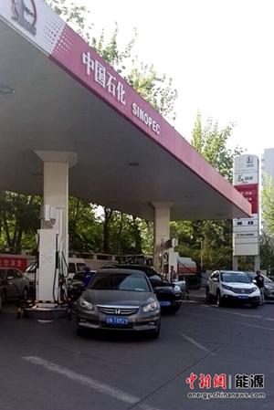 国内油价今日24时起上调90号汽油每升涨4分