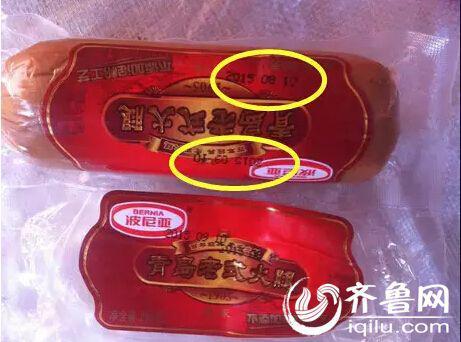 """青岛:波尼亚烤肠现俩""""生日"""" 供货商称生产日期可擦掉"""