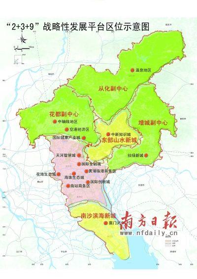 有效引领了城市空间结构的拓展和优化提升,广州城市发展跃升上了一个