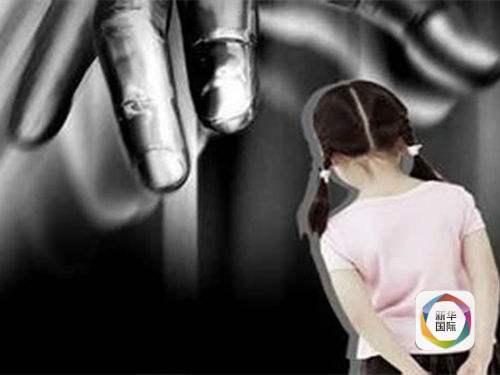 """印尼将对性侵儿童罪犯实施""""化学阉割""""(图)"""