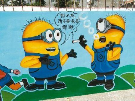 呼吁不要吸烟的小黄人。来源:台湾《联合报》