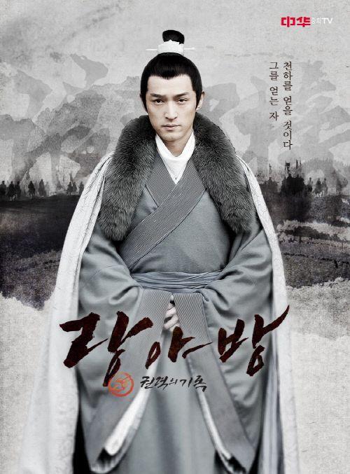 《琅琊榜》将在韩国播出 韩版海报首公开(图)