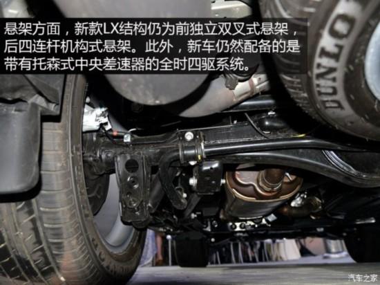 新款雷克萨斯lx570仍采用全时四驱系统带有托森差速器,同时也增加