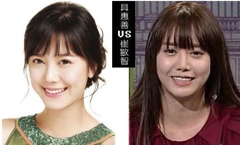 组图:韩国演员撞脸王宝强 中韩明星撞脸大盘点