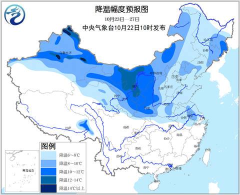 中央气象台预计,23日至24日,冷空气主要影响新疆地区;25日至27日,自西向东先后影响西北地区东部、内蒙古、华北及东北地区。受其影响,新疆中北部、西北地区东部、内蒙古、华北、东北、黄淮、江淮等地先后有4~6级偏北风、阵风7~8级,其中新疆山口地区风力8~9级;上述地区气温下降6~8℃,新疆北部、西北地区东部、内蒙古中西部等地的部分地区降温幅度有10~12℃,局地可达14℃。
