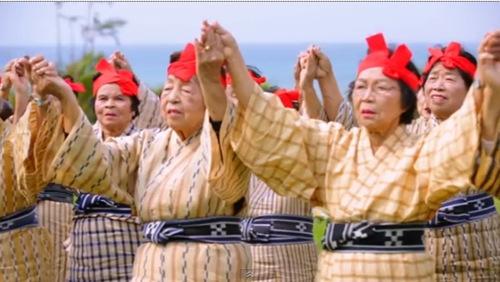 该团体成员均为老年女性,平均年龄高达84岁!
