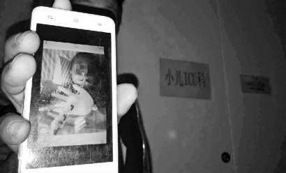2岁男童误食高毒农药 重症监护室住3天仍未脱险