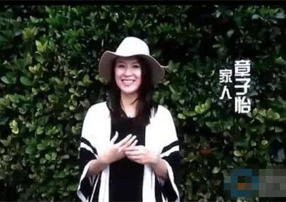 章子怡爆6月结婚