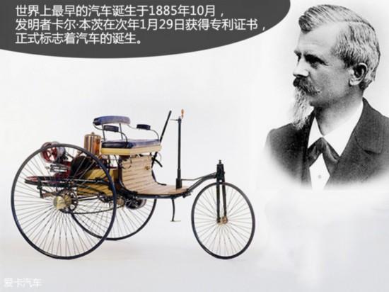 安全带最早应用于汽车,是于1902年在纽约举行的一场汽车竞赛上,一名赛车手为防止在高速中被甩出赛车,用几根皮带将自己和同伴拴在座位上。比赛时,他们驾驶的汽车因意外冲入观众群,造成两人丧生,数十人受伤,而这几名赛车手借助皮带幸运的逃生。这几根皮带也就成为汽车安全带的雏形,被认为是汽车应用安全带的最早记录。