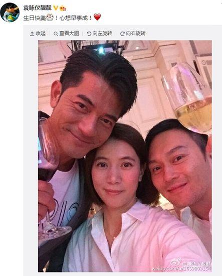 袁咏仪夫妇为郭富城庆生网友赞:金童玉女(图)