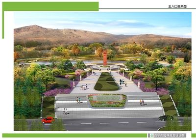 西宁:北山美丽园将再添3处景区