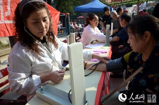 [网连中国]多地养老现状调查:八成老人渴望天伦之乐