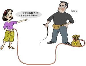 广州家庭暴力案件年均近两千查房查车易查股画风可爱漫画图片