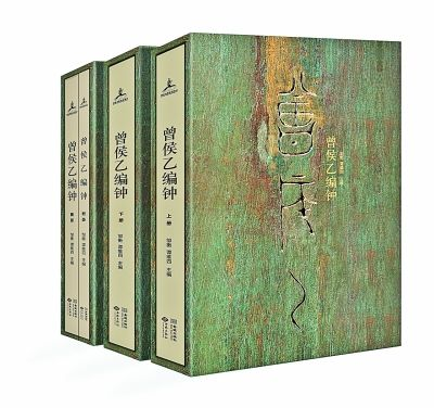 湖北省博物馆首次将曾侯乙编钟的所有组件拆分,大量曾侯乙编钟的细节