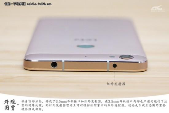 1099元力拼魅蓝/红米  乐视手机 1s评测