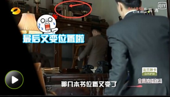 伪装者穿帮镜头大揭秘:锦云男替身原来是他!
