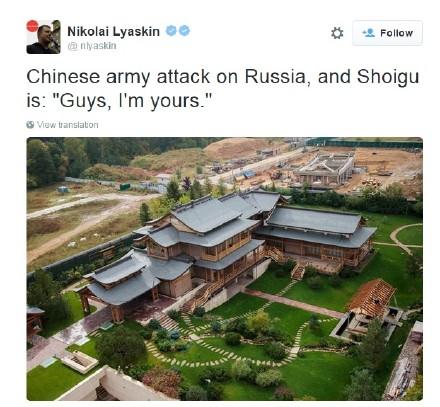 """俄国防部长被曝秘密建中式""""奢华宫殿""""(高清组图)图片"""