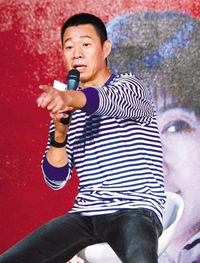 张丰毅缺席儿婚礼:太张扬不是一路人 揭明星父子恩怨