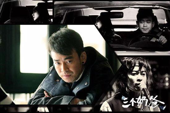 个奶爸 25 26集最新剧情 电视剧1 34集全集 大结局