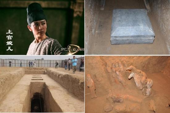 隋唐 墓葬 结构图