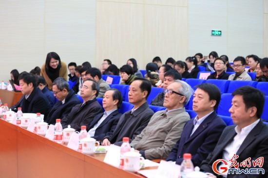 """第二届""""法治中国论坛""""在京举行"""