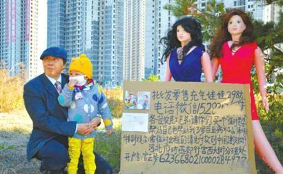 孙子仅剩3到6个月 绝症外婆卖充气娃娃筹钱(图