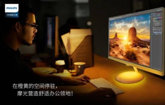 飞利浦摩光显示器用视觉v视觉色动情趣--IT--人在线观看情趣图片