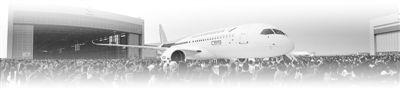 国产大型客机C919机型相当于波音737 明年首飞