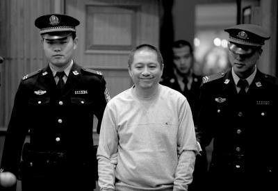 红通犯逃14年帮人打游戏为生是清华大学高材生