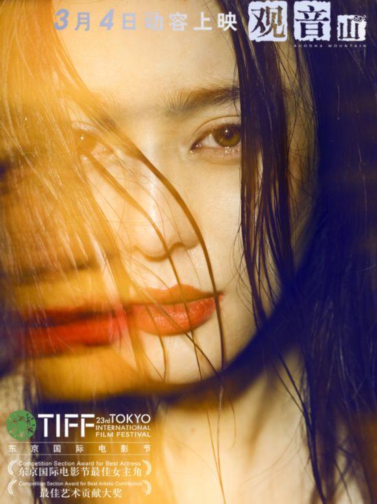 那些年 在国外影展获奖的华语影片