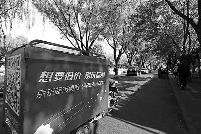京东实名举报阿里扰乱电商市场秩序 双11恶战
