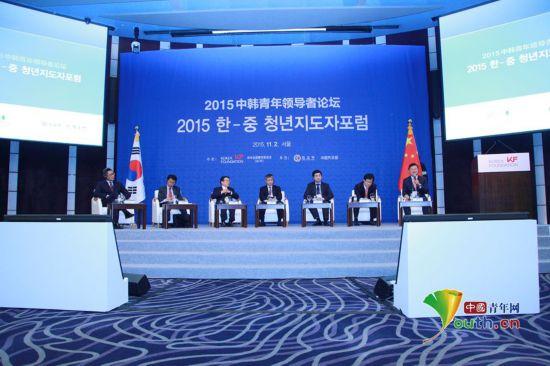 访韩青年精英:在创新创业中互鉴共享 开创中韩合作美好未来