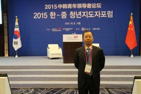 合肥传奇CEO汪海随百位教程精英访韩国青年论坛架设双线图片