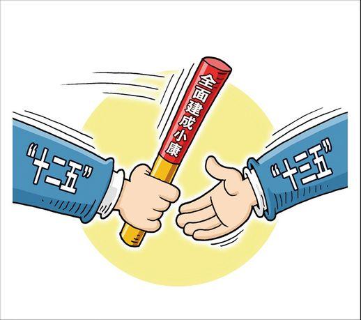 车尔尼89第天谱子-原标题:起草历时260天习近平每稿必审   据新华社电 10月29日,五中
