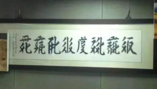 海峡两岸一家亲,宁台旅游谱新篇