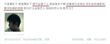 胡歌最深爱的不是刘诗诗 不是杨幂而是她 卓伟也被她感动