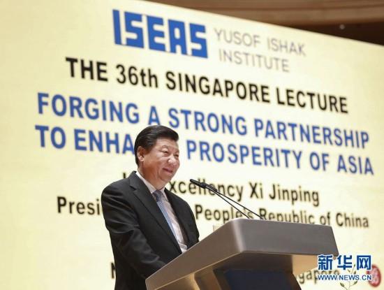 習近平在新加坡國立大學發表演講